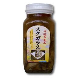 【送料無料】【アイゴの稚魚】【熟成発酵】沖縄県産品 スクガラス 20個(1個・280g)