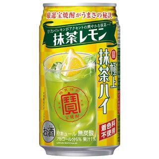 極上抹茶ハイ抹茶レモンパッケージ