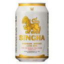 シンハービール [缶] 330ml x 24本[ケース販売] 送料無料(本州のみ) あす楽対応 [モルソンクアーズ タイ ビール ALC5%][3ケースまで同梱可能]