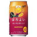 【ポイント2倍】サントリー ほろよい カシスとオレンジ [缶] 350ml x 72本[3ケース販売] 送料無料(本州のみ) [サントリー チューハイ リキュール ALC3% RH8CR 日本] 1