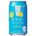 サントリー ほろよい グレフルソルティ [缶] 350ml x 24本[ケース販売][3ケースまで同梱可能] [サントリー チューハイ リキュール ALC3% RH8GS 日本] 母の日 父の日 ギフト