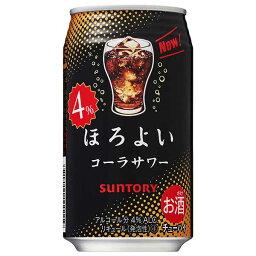 サントリー ほろよい コーラサワー [缶] 350ml x 24本[ケース販売][3ケースまで同梱可能] [サントリー チューハイ リキュール ALC4% RH8P 日本] 母の日 父の日 ギフト