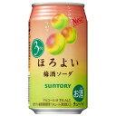 サントリー ほろよい 梅酒ソーダ [缶] 350ml x 24本[ケース販売][3ケースまで同梱可能] [サントリー/チューハイ/リキュール/ALC3%/RH8U/日本]