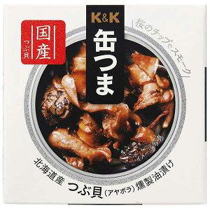 K&K 缶つま 北海道産つぶ貝燻製油漬 [缶] 35g [K&K国分 食品 缶詰 日本 0317814]