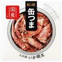 K&K 缶つま 九州産 ...
