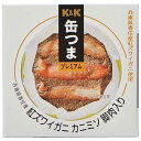 K&K 缶つま 国産紅ズ...