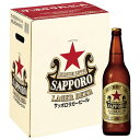 お歳暮 ビール 御歳暮 ギフト LB6 サッポロラガービール