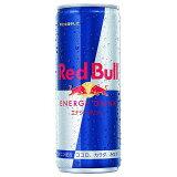 レッドブル Red Bull エナジードリンク [缶] 250ml x 24本[ケース販売] あす楽対応 [レッドブルジャパン 飲料 エナジードリンク]