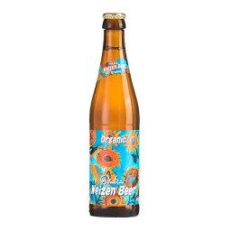 ピンカス ヴァイツェンビール [瓶] 330ml x 24本[ケース販売] 送料無料(本州のみ) [NB ドイツ ビール]