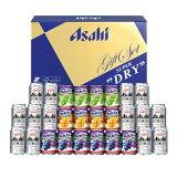 お中元 ビール 御中元 ギフト FS-5N アサヒ スーパードライ ファミリーセット(10)[アサヒビール 詰め合わせ ビールセット][同一商品2個まで同梱可]2021ss