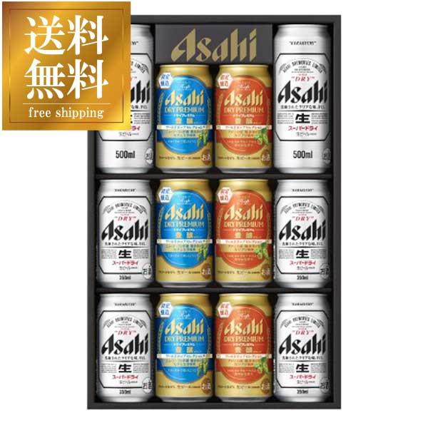 お中元 ビール DWS-3 アサヒ スーパードライトリプルセット 送料無料※(本州のみ) お中元 ギフト【父の日配送不可】