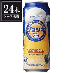 【2ケース販売】サントリー ジョッキ生 [缶] 500ml x 48本 [2ケース販売] 送料無料(本州のみ) [サントリー 国産 ビール] 母の日 父の日 ギフト