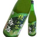 狭山茶梅酒 1.8L 1800ml [麻原酒造/埼玉県] 果実酒【お中元】