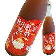 狭山紅茶梅酒 1.8L 1800ml [麻原酒造/埼玉県] 果実酒