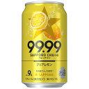 【3ケース販売】サッポロ 99.99 フォーナイン レモン [缶] 350ml x 72本 [3ケース販売] 送料無料(本州のみ)[サッポロ チューハイ 日本] 母の日 父の日 ギフト