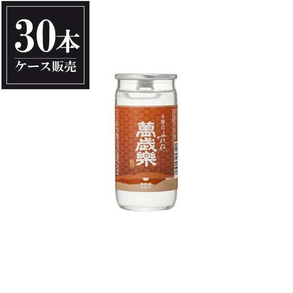 日本酒, 本醸造酒  200ml x 30 OKN