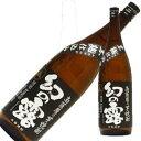 幻の露 芋焼酎 25度 1.8L 1800ml [白露酒造/鹿児島県]【増税】