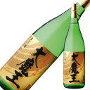 大魔王 芋焼酎 25度 1.8L 1800ml [濱田酒造/鹿児島県]【お中元】