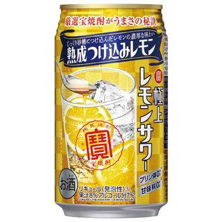 極上レモンサワー熟成つけ込みレモン