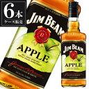 ジムビーム アップル 35度 700ml x 6本 [ケース販売] [JIM BEAM][アサヒ アメリカ ケンタッキー バーボン ウイスキー] 母の日 父の日 ギフト