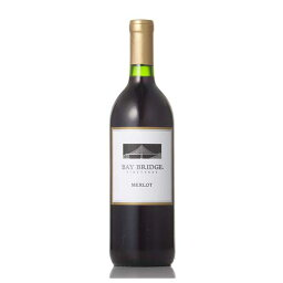ザ ワイン グループ ベイ ブリッジ メルロ 750ml[東亜 アメリカ カリフォルニア 赤ワイン 4145000261] 母の日 父の日 ギフト