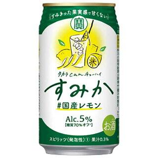 タカラcanチューハイすみか国産レモン