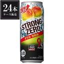 サントリー -196℃ ストロングゼロ ダブル完熟梅 缶 500ml x 24本 [ケース販売] [2ケースまで同梱可能][サントリー]
