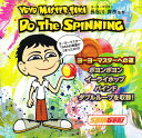 TAKA出演監修のトリックDVD【DVD】Do The SPINNING/ドゥーザスピニング