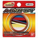 ハイパーストリング(5本)/HyperYoYo String