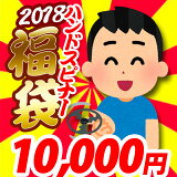 2018ハンドスピナー福袋 10,000円コース