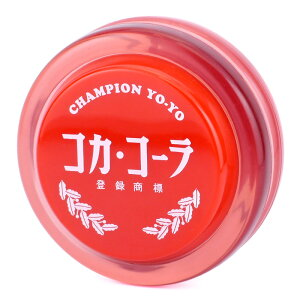 懐かしのロゴを再現コカコーラチャンピオンヨーヨー/COCA-COLA CHAMPION YOYO