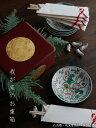 《受注制作》漆器・輪島塗・重箱:六五重〔丸文金箔付〕・二段一蓋・奥田志郎 3