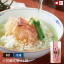 天然鯛茶漬け【お茶漬け】(961) 敬老