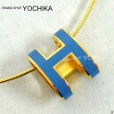 "HERMES エルメス ネックレス ""ポップアッシュ"" ブルーヨッティング ゴールド金具 新品 (HERMES Necklace Pop H Bleu Yachting GHW[Br…"