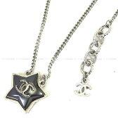 【新作続々入荷中★】CHANEL シャネル ココマーク スター 星 ネックレス シルバーグレー A99147 新品 (CHANEL COCO Mark Star Necklace Silver Gray A99147 [Brand New][Authentic])【あす楽対応】#yochika