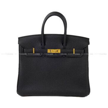 HERMES エルメス ハンドバッグ バーキン25 黒(ブラック) トゴ ゴールド金具 新品 (HERMES Handbags Birkin25 Black(Noir) Togo GHW[Brand New][Authentic])【あす楽対応】#よちか