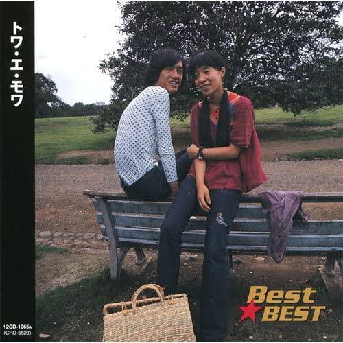 邦楽, ロック・ポップス  (CD) 12CD-1065A-KEEP