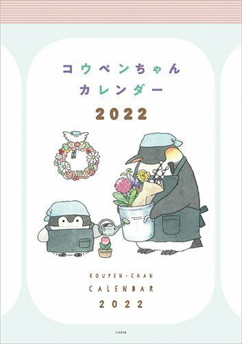カレンダー, アニメ・キャラクター 20210925! 2022 22CL-0085