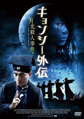 洋画, ホラー  (DVD) MX-169B