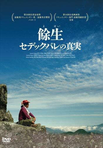 海外, その他  (DVD)MX-558S-MX