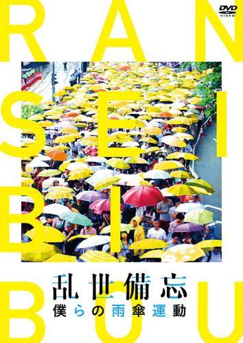 洋画, ドキュメンタリー  (DVD) MX-649S-MX