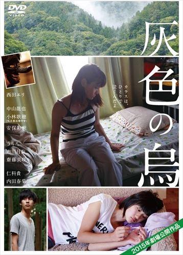 邦画, ヒューマン  (DVD) R2R-1133S-ODS