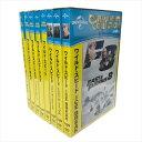 ワイルド・スピード シリーズ (DVD8枚組) SET-39-WS8
