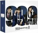 99.9 刑事専門弁護士 SEASONII (DVD-BOX) TCED-4012