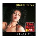 欧陽菲菲 The Best ラヴ・イズ・オーヴァー (CD) EJS6172
