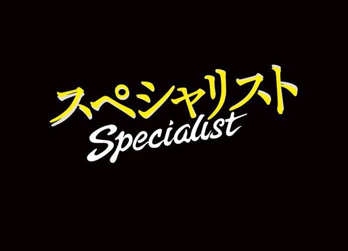 日本, 刑事  (DVD) TCED-01897-TC