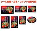 ヨドヤ包装シールShopで買える「【果菜・カスタマイズ可能】ミニトマトシール【商品の販売応援/野菜・果物・ラッピング】」の画像です。価格は70円になります。