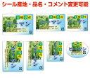 ヨドヤ包装シールShopで買える「【果菜・カスタマイズ可能】ピーマンシール【商品の販売応援/野菜・果物・ラッピング】」の画像です。価格は70円になります。