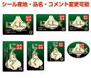 ヨドヤ包装シールShopで買える「【葉菜・カスタマイズ可能】にんにくシール【商品の販売応援/野菜・果物・ラッピング】」の画像です。価格は70円になります。