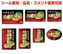 ヨドヤ包装シールShopで買える「【柿・カスタマイズ可能】刀根早生シール【商品の販売応援/野菜・果物・ラッピング】」の画像です。価格は70円になります。